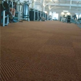 carpetes para academia Jardim América